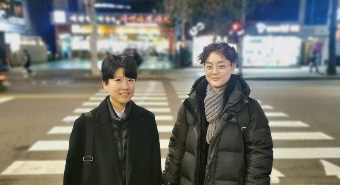 hot south korean women